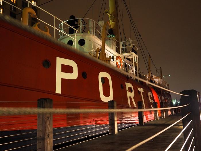 Portsmouth Lightboat museum. Portsmouth Virginia